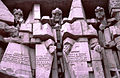 Pametnik 1300 godini Bulgaria (Shumen) (4809056847).jpg