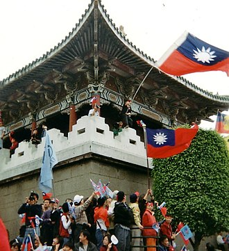 Flag of the Republic of China - Image: Pan blue supporters during 2004 ROC presidential election with ROC flags
