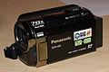 Panasonic SDR-H85 camcorder.jpg