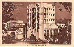Paris-Expo-1937-carte postale-19.jpg