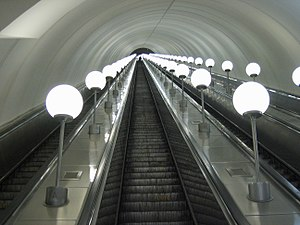 Park Pobedy (Moscow Metro) - Image: Parkpobedy escalator