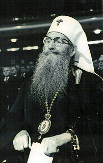 German, Serbian Patriarch