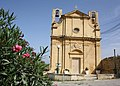 Patronage Basilica.jpg