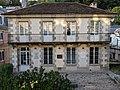 Pavillon des Princes, Plombières-les-Bains.jpg