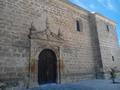 Pegalajar (RPS 02-08-2014) Iglesia de la Santa Cruz.png