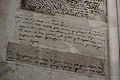 Pensées, Pascal, Manuscrit autographe, entre 1656 et 1662, BnF, Manuscrits - Exposition Blaise Pascal à la Bibliothèque nationale de France (4).jpg