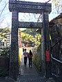 People walking over the suspension footbridge at Guguan.jpg