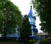 Peremyl Gorokhivskyi Volynska-Pokrovska church-general view.jpg