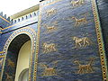 Pergamon Museum Berlin 2007102.jpg