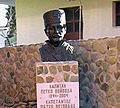 Petko voyvoda monument in Asimi-Doganhisar.jpg