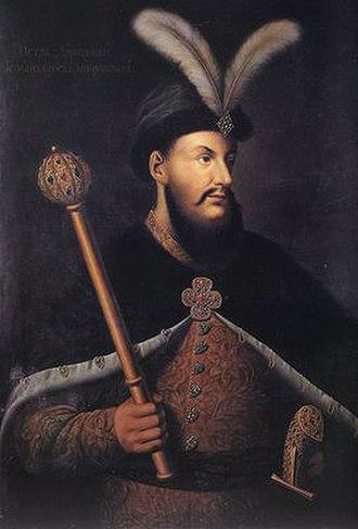 Petro Doroshenko - Image: Petro Doroshenko 19