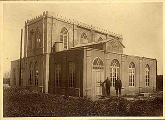 Petah Tikva - Beit HaBeton, 1920–1930