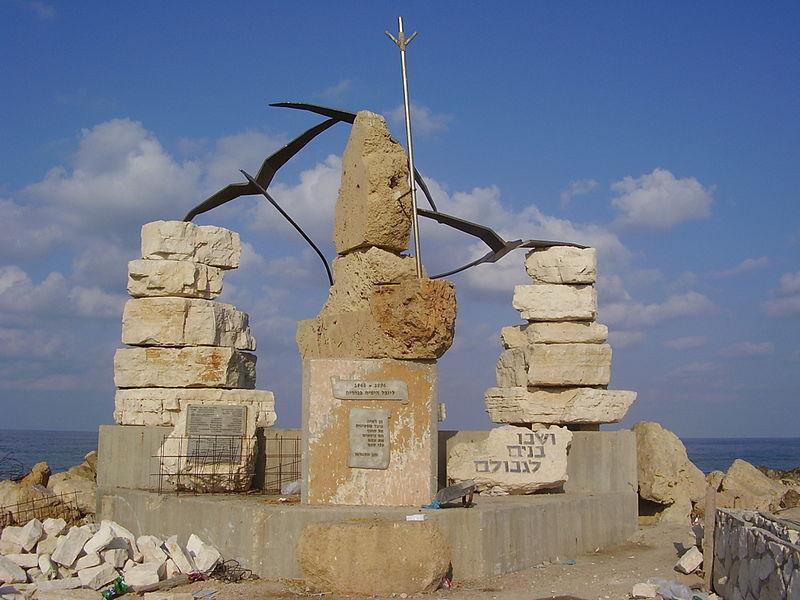 אנדרטת ההעפלה בחוף נהריה