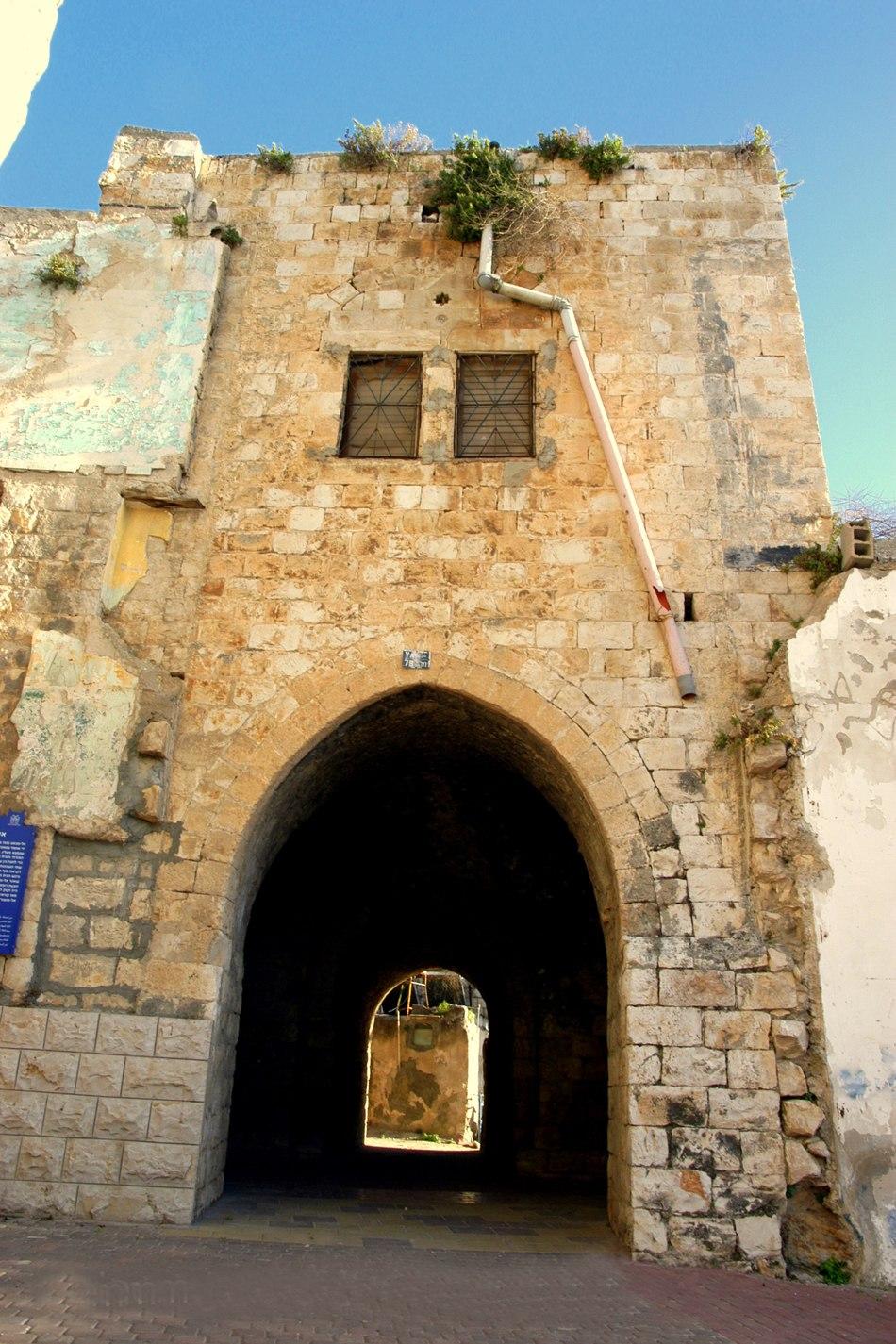 PikiWiki Israel 16788 Al-sebat