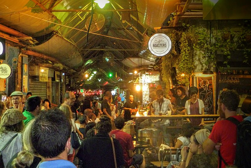 סיור בירושלים, קיץ 2016