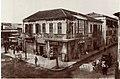 PikiWiki Israel 52542 avraham soskin studio in tel aviv 1920.jpg