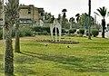 PikiWiki Israel 62435 arad.jpg