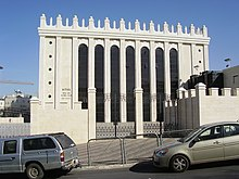 PikiWiki Israel 6489 belz chassidim world center.jpg