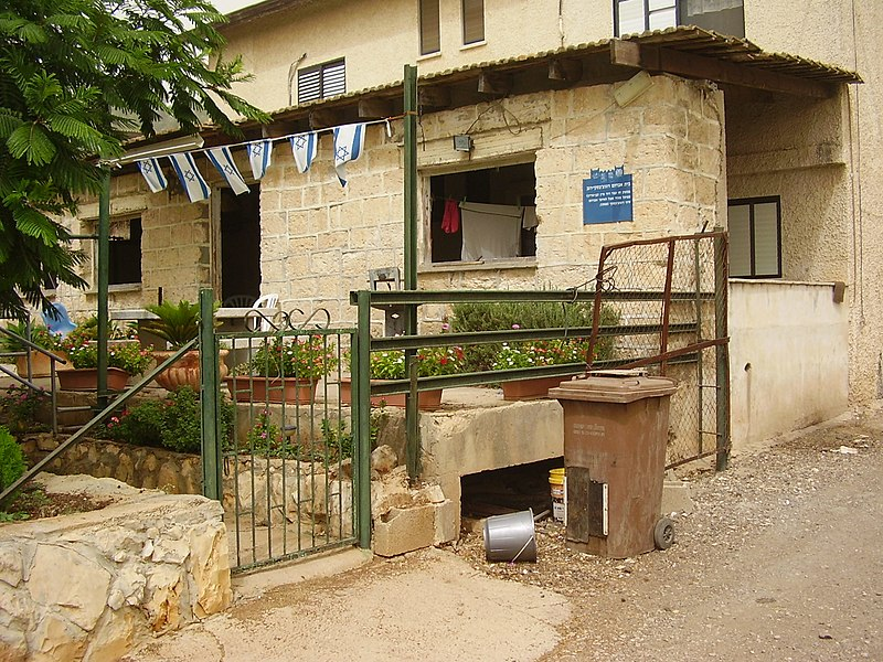 בית אברהם רוגצ'בסקי-רגב באילניה