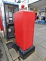Pillar box LL30 13, Gloddaeth St, Llandudno 3.jpg