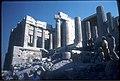 Pinakotheke-Acropolis-Athens-1980.jpg