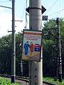 Placard on railway Save Your life.jpg