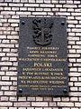 Plaque AK soldiers on building in Old Town in Toruń.jpg