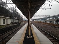 Platform of Oyashirazu Station (west).JPG