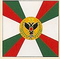 Polkovnik Znamya Koursk Mushketer polka 1797.jpg