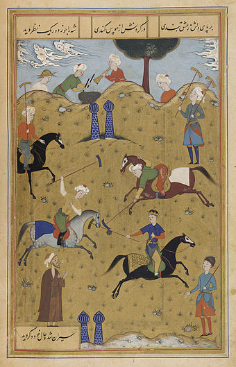 A persian miniature depicting a polo-match Polo game from poem Guy u Chawgan.jpg