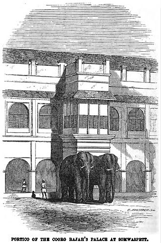 Kingdom of Coorg - Portico of the Coorg Rajah's Palace at Somwaspett (May 1853, X, p.48)