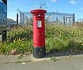 Post box at North Avenue.jpg