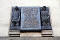 Prague Praha 2014 Holmstad memorial plakett at St. Kyrillos and St. Methodios - kirken - church Minneplakett fra 2 verdenskrig.jpg