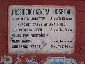 IPGMER and SSKM Hospital - The plaque of the Presidency General Hospital, Kolkata.