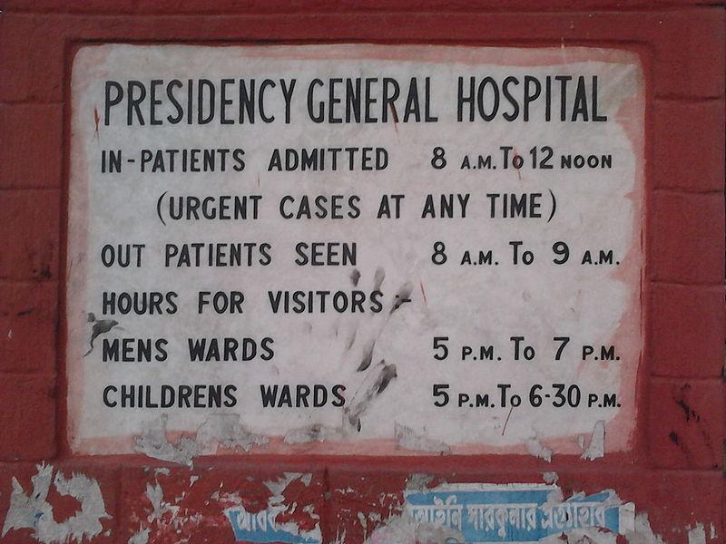 File:Presidency General Hospital Plaque - Kolkata 2012-06-25 01433.jpg