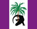 Presidential Standard of Guyana (1980-1985) under President LFS Burnham.png