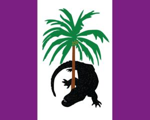 Flag of Guyana - Image: Presidential Standard of Guyana (1980 1985) under President LFS Burnham