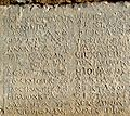 Prices edict Greek.jpg