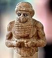 Priest-king from Uruk, Mesopotamia, Iraq, c. 3000 BCE. The Iraq Museum.jpg