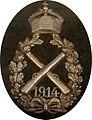 Prix de tir annuel artillerie 2206.jpg