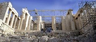 Architettura greca classica wikipedia for Architettura classica