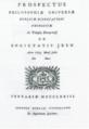 Prospectus Philosophiae Universae.png