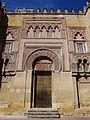 Puerta del Batisterio - Mezquita de Córdoba 002.jpg
