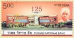 Punjab National Bank 2019 stamps of India.png