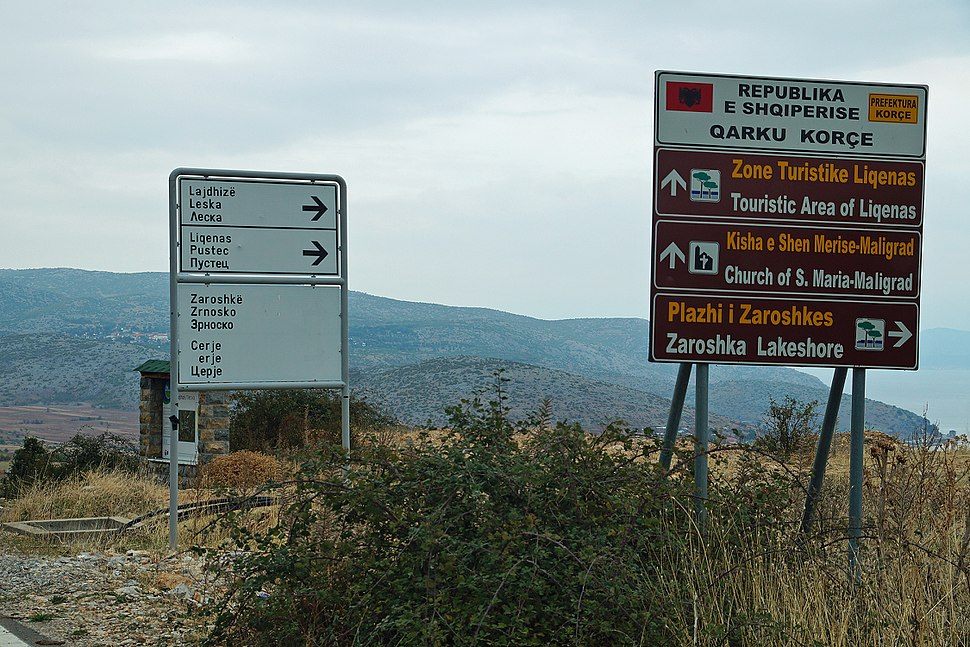 Pustec Multilingual Road Signs