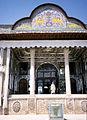 Qavam House facade.jpg