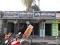 Quack medicine shop at Cumilla 12.jpg