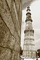Qutub Minar, New Delhi,India (2).jpg