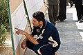 RAMADI, Checking registration - Flickr - Al Jazeera English.jpg