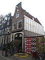 RM3312 Lange Leidsedwarsstraat 218.jpg